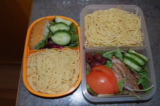 lemon pepper pasta bento - with vegan option :)