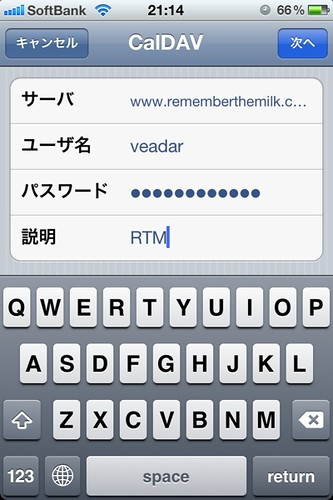 RTM_Siri4