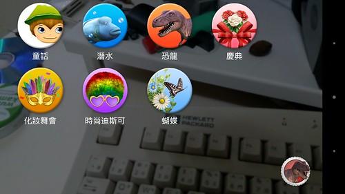 Sony-Xperia-ZL-AR-effect-menu