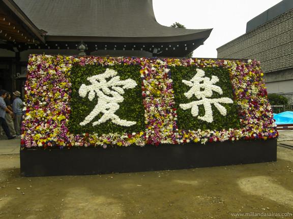 Templo Myohoin - Kioto