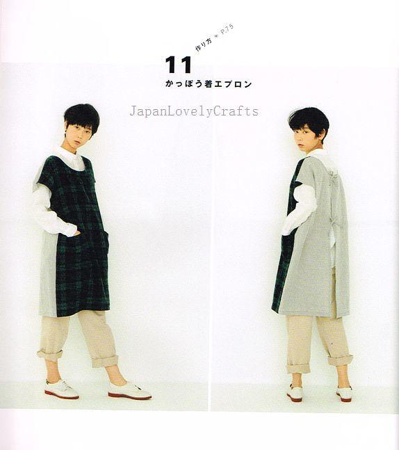 Apron & Apron Dress by Yoshiko Tsukiori - Straight Stitch Sewing ...