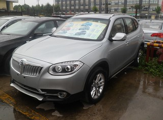 Brilliance V5 China 2012-06-17