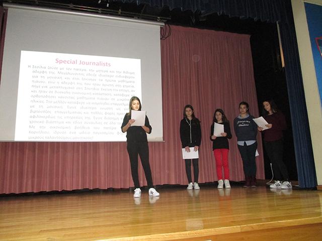 Λογοτεχνική εκδήλωση της Α΄ Γυμνασίου με τη συγγραφέα Α. Κουππάνου