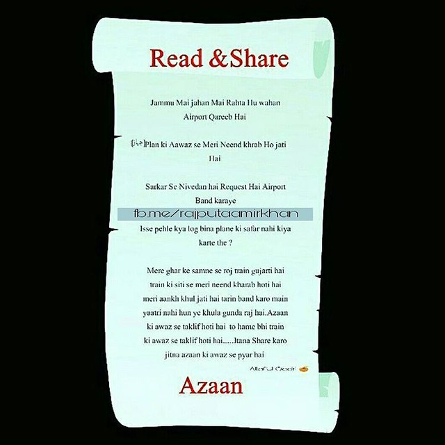 #like #and #share #this #post #if #you #love #azaan