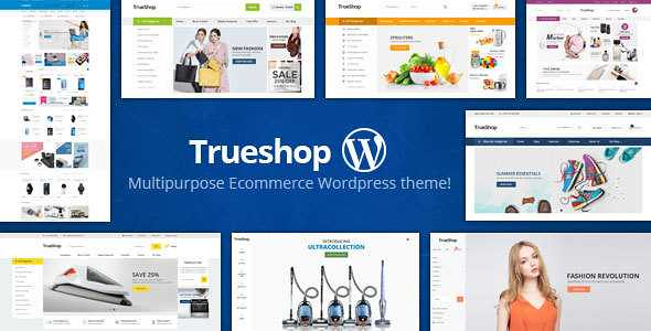 TrueShop WordPress Theme free download