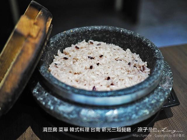 涓豆腐 菜單 韓式料理 台南 新光三越餐廳 16