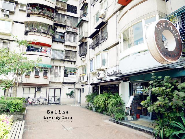 台北大學對面不限時咖啡館下午茶推薦Joco latte (3)