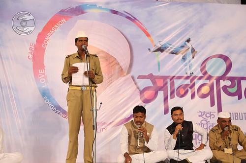 Poem by Urjav Bhujbal