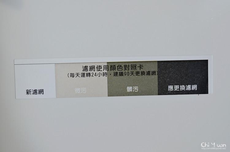 空氣清淨機 09.jpg
