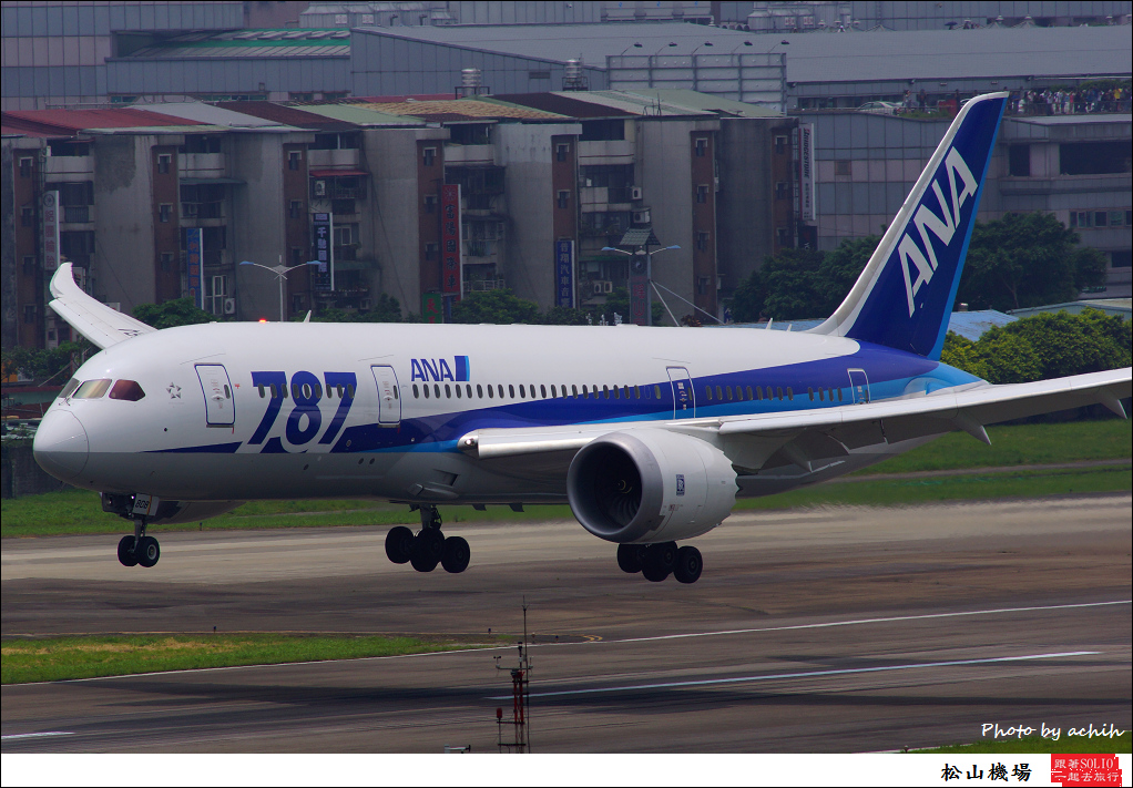 All Nippon Airways - ANA JA808A-010