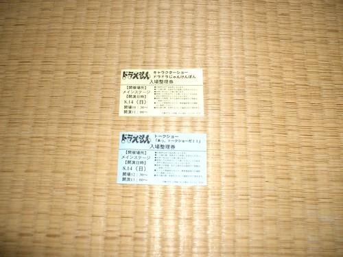IMGP1043