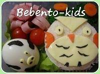 Bebento-kids