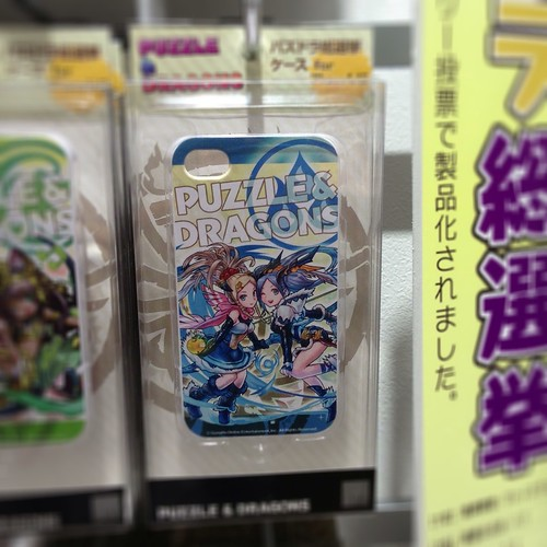 appbankstore_shinjuku_22