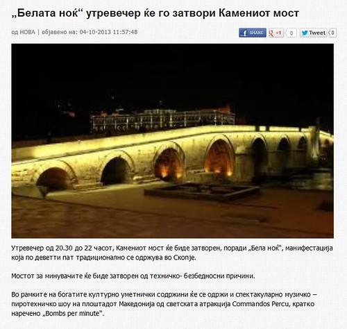 """""""Белата ноќ"""" утревечер ќе го затвори Камениот мост"""