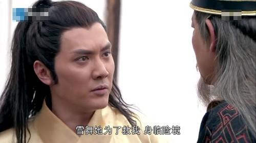 08-高長恭-擔心雪舞到周國取藥