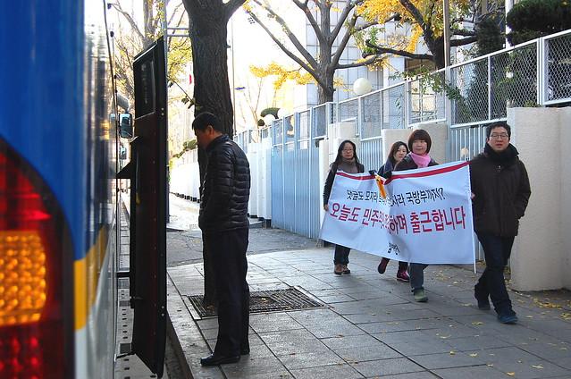 20131112_민주주의걱정출근길행진(7일차)-03