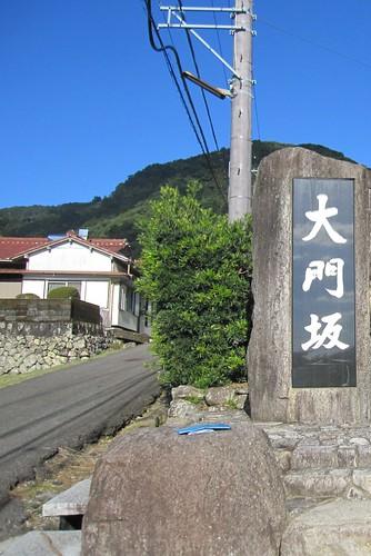 熊野古道の入口「大門海道」 2013.11.11 by Poran111