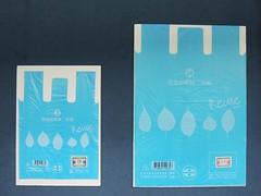 環保二次袋對於臨時有消費需要的民眾,可減少垃圾袋使用。(圖片來源:台北市政府環保局)