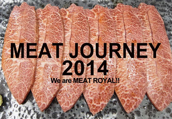 """MEAT JOURNEY 2014"