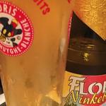 ベルギービール大好き!! フローリス・ミックスフルーツ Floris Ninkeberry@リトルデリリウム