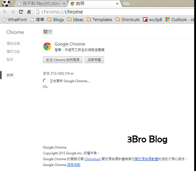 chrome-update-error-5