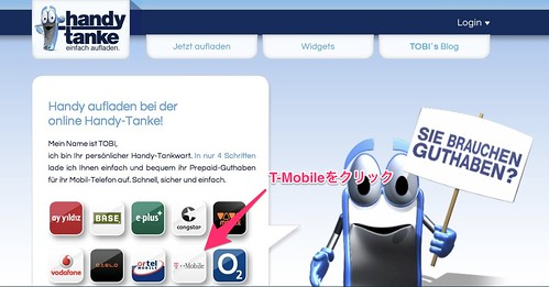 Handy_aufladen_online__Schnell__Sicher__Einfach____Handy-Tanke_と_iPhoto
