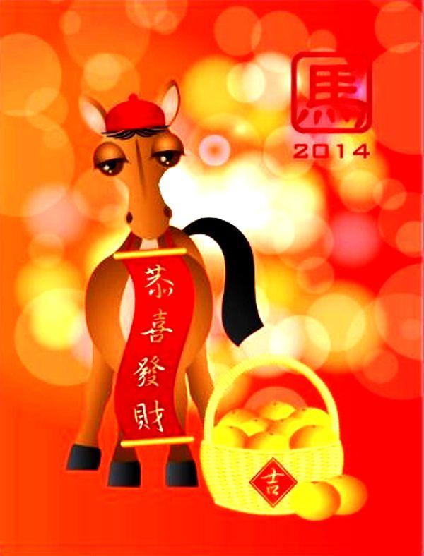 CNY Horse 2014