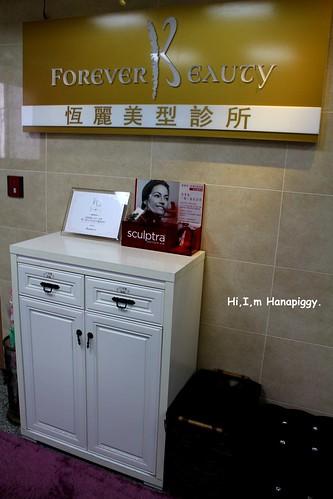 恆麗醫美診所(29)