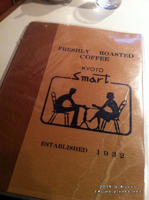 SMART COFFEE (8).jpg