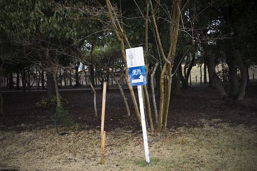 JE J2 21 024 福岡市中央区 α7R SoFE35 2.8ZA#