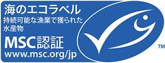 圖片:MSC認證。(來源:日本水產廳)