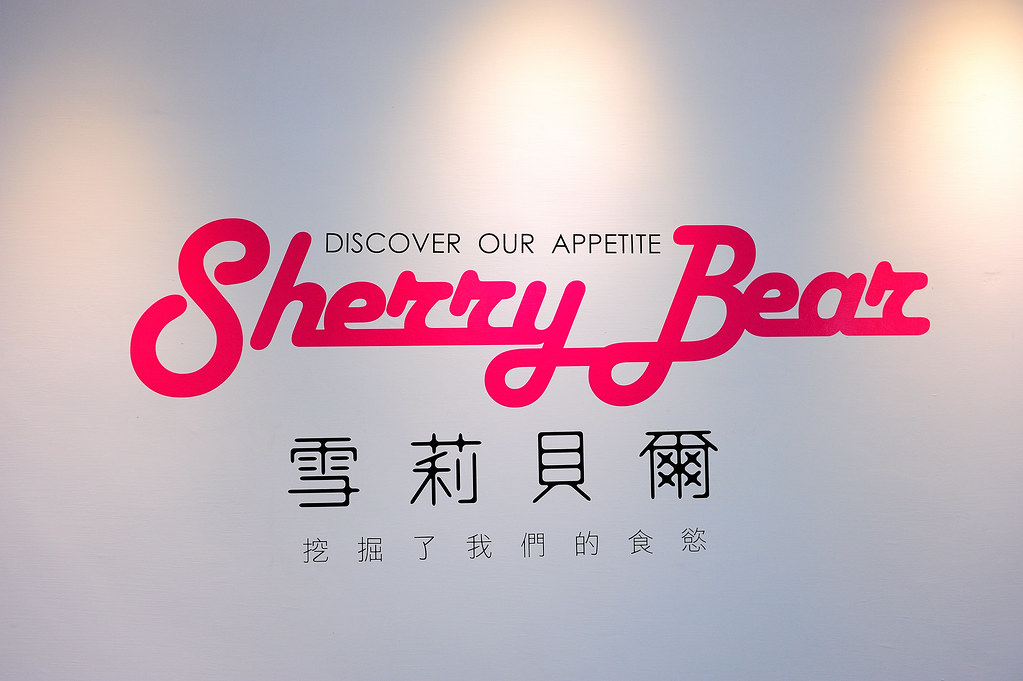 臺中西屯【雪莉貝爾Sherry Bear】彩繪冰品專賣店@手繪冰棒DIY
