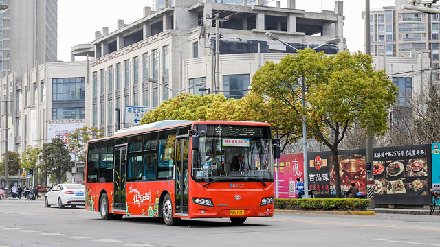 WANXIANG SXC6110GBEV3 | 嘉定9 | SHANGHAI
