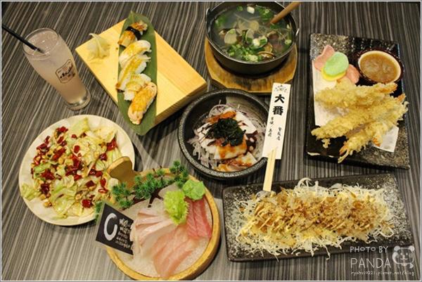 大番日式料理 (20)