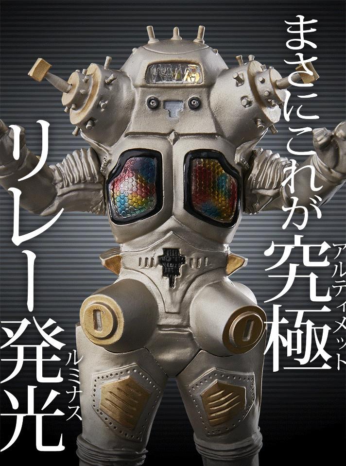 「終極發光 超人力霸王系列 」宇宙機器人 喬王!アルティメットルミナス キングジョー