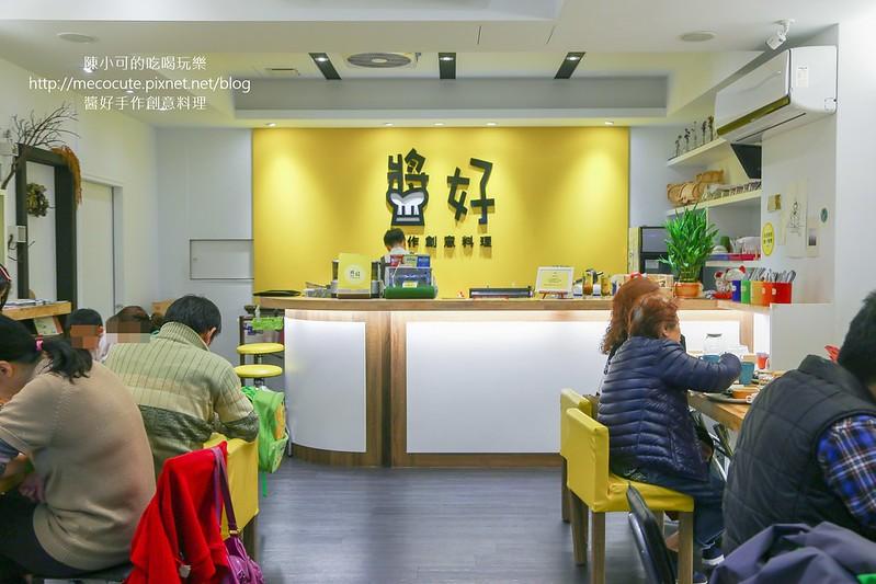 【新北市三重】醬好手作創意料理,早午餐 下午茶 輕食料理,三重美食推薦