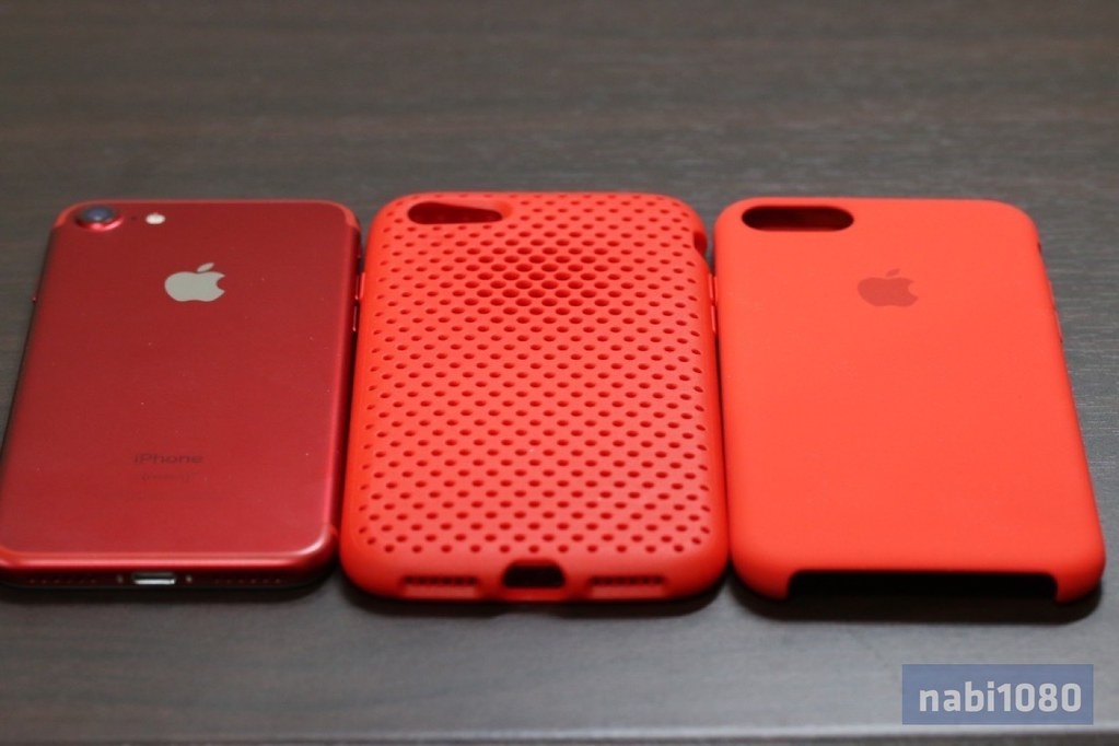 AndMesh iPhone 7 RED18
