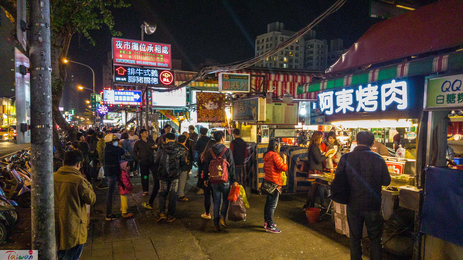 Rueling Night Market