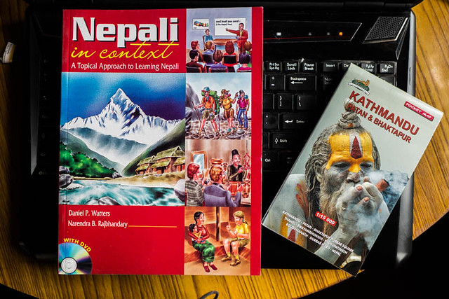 Nepal Course book and Kathmandu Map