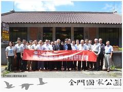 2013-兩岸閩南生態保育研討會-01