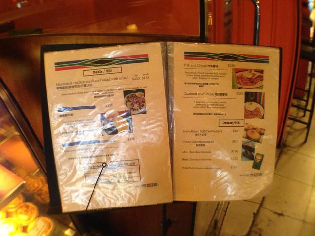 門口有簡單的 menu 可以翻閱再決定要不要進來@新北市永和區Frankie's pies不只有派