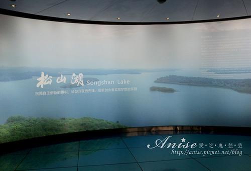 1松山湖_003.jpg
