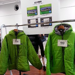 hazmat suit(0.0), clothing(1.0), outerwear(1.0), green(1.0), jacket(1.0),