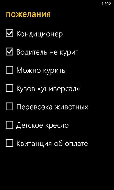 Yandex_Taxi_WP_03