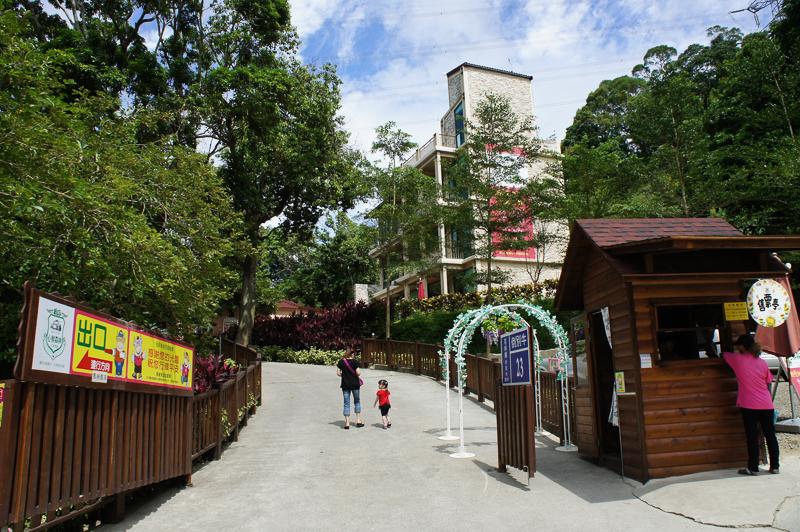 20110930 BLOG心鮮森林