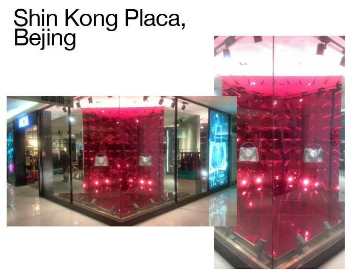 mcm-shin-kong-placa