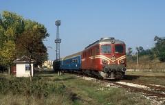 - Bulgarien  Dieselloks  New Scan
