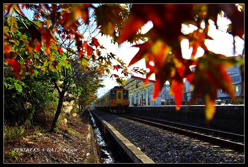 內灣線橫山車站