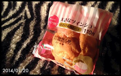 シュークリーム ヤマザキ、イチゴホイップクリーム。