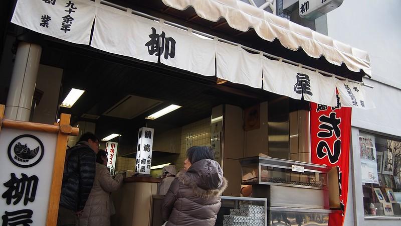 Tokyo Honeymoon 2013_day11_045